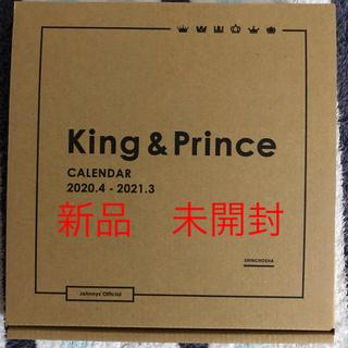 Johnny's - king&prince キンプリカレンダー2020