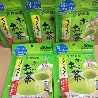 伊藤園 お〜いお茶 1袋約50杯分  直ぐ溶けて簡単!便利!