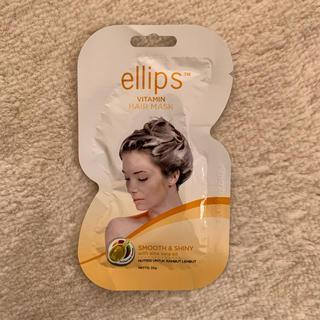 エリップス(ellips)のellips VITAMIN ヘアマスク(ヘアパック/ヘアマスク)