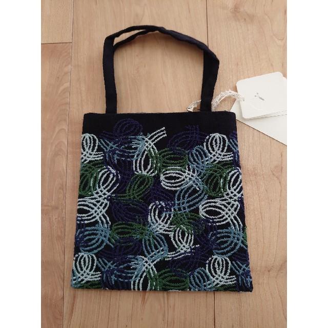 mina perhonen(ミナペルホネン)のミナペルホネン  ミニバッグ  ribbon breeze レディースのバッグ(トートバッグ)の商品写真