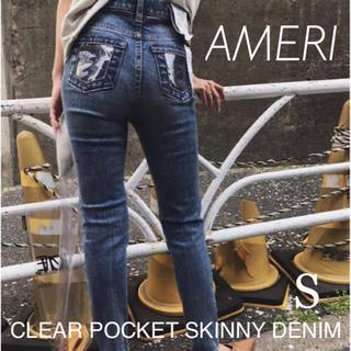 Ameri VINTAGE - 極美品✱定1.7万✱アメリ ヴィンテージ✱クリア ポケット スキニー デニム✱S