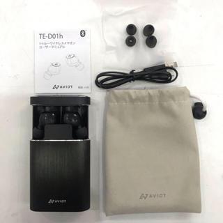 アヴォイド(Avoid)のAVIOT ワイヤレスイヤフォン TE-D01h ブラック 防水 60時間再生(ヘッドフォン/イヤフォン)