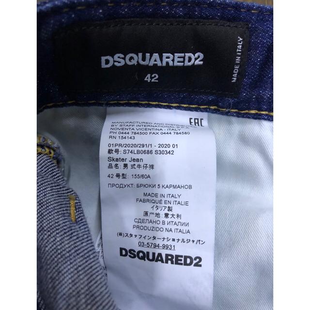 DSQUARED2(ディースクエアード)の最新20SS DSQUARED2 ディースクエアード SKATERJEAN 42 メンズのパンツ(デニム/ジーンズ)の商品写真
