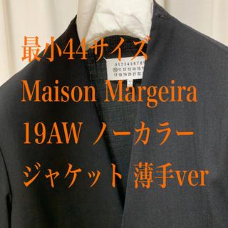 Maison Martin Margiela - 19AW 44サイズ薄手verメゾン マルタンマルジェラ  ノーカラー