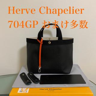 Herve Chapelier - エルベシャプリエ Herve Chapelier 704GP B5