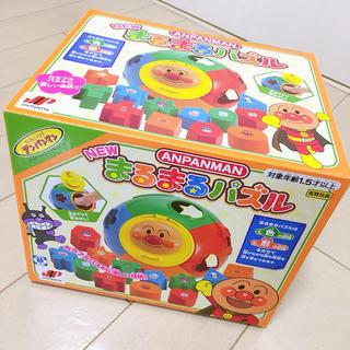 アンパンマン - ☆新品☆アンパンマン まるまるパズル ベビー用品 知育 おもちゃ