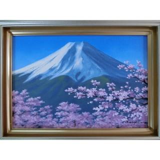 【お薦め】朝隈敏彦真筆(富士に桜)サムホール(絵画/タペストリー)