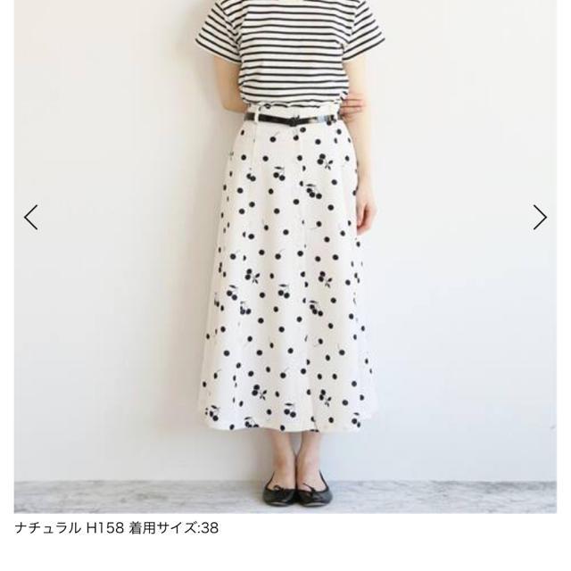 IENA(イエナ)のイエナ sese チェリー柄フレアースカート レディースのスカート(ロングスカート)の商品写真