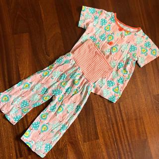 子供用 腹巻付き半袖パジャマ