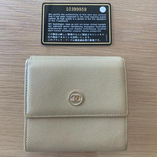 CHANEL - CHANEL シャネル ココボタンシリーズ 三つ折り財布