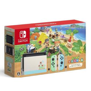 Nintendo Switch - Nintendo Switch 本体 あつまれどうぶつの森セット 同梱版スイッチ