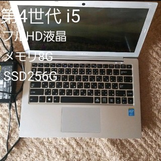 ONKYO - ONKYO 薄型ノートパソコン