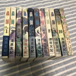講談社 - 蟲師 1〜10プラスオフィシャルブック