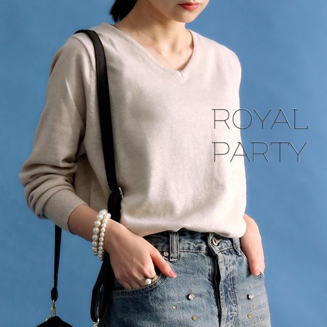 ROYAL PARTY(ロイヤルパーティー)のROYALPARTY♡シンプル リゼクシー ジェイダ エイミー Rady ザラ レディースのトップス(ニット/セーター)の商品写真