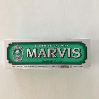 マービス(MARVIS)のMARVIS 歯磨き粉 新品未使用(歯磨き粉)