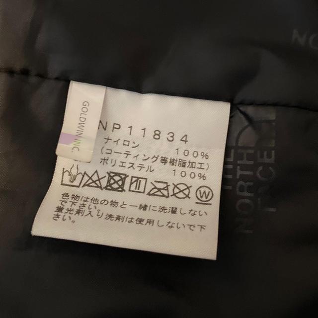THE NORTH FACE(ザノースフェイス)のノースフェイス マウンテンライトジャケット バーントオリーブ NP11834 メンズのジャケット/アウター(マウンテンパーカー)の商品写真