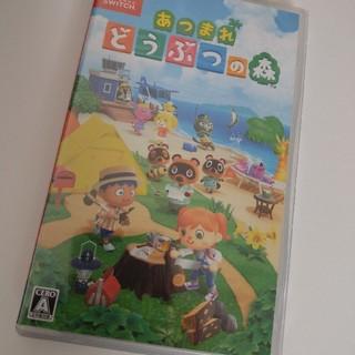Nintendo Switch - あつまれどうぶつの森 ソフト パッケージ版  新品未使用未開封