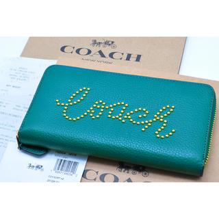 コーチ(COACH)の☆新品未使用☆Coach コーチ 人気のジップタイプ長財布☆きれいなグリーン☆(財布)