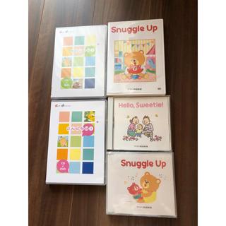 ヤマハ(ヤマハ)のヤマハ音楽 英語 CD DVD教材 0〜5歳 5点セット(キッズ/ファミリー)