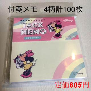 Disney - ディズニー ミニーちゃん 付箋メモ