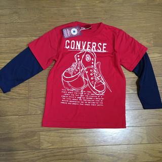 CONVERSE - 新品未使用 重ね着風長袖Tシャツ コンバース 130 男の子 キッズ