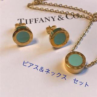 Tiffany & Co. - アトラス アクセサリーセット ゴールド