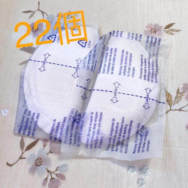 Pigeon(ピジョン)のメデラ 母乳パット ランシノー 90個 キッズ/ベビー/マタニティの洗浄/衛生用品(母乳パッド)の商品写真