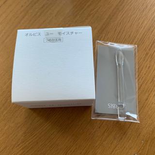 オルビス(ORBIS)のオルビスユー モイスチャー詰替用(乳液/ミルク)