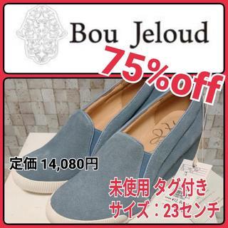 ブージュルード(Bou Jeloud)のBou Jeloud 厚底パンプス 23cm ブージュルード(ハイヒール/パンプス)