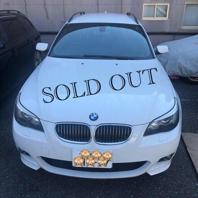 BMW(ビーエムダブリュー)のBMW 525i Mスポーツツーリングワゴン美車 車検有 送料込み 自動車/バイクの自動車(車体)の商品写真
