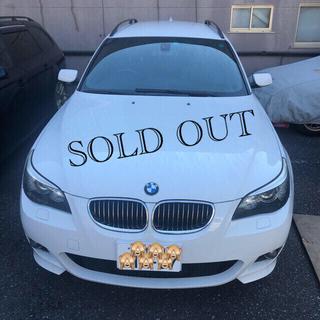 BMW - BMW 525i Mスポーツツーリングワゴン美車 車検有 送料込み