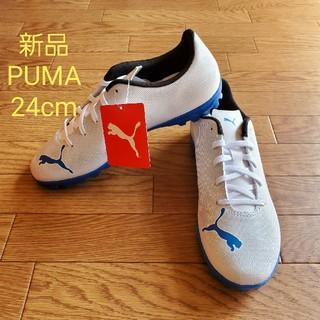 PUMA - 新品★24cm トレシュー サッカー PUMA ホワイト