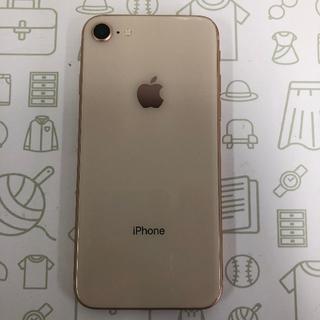 iPhone - 【A】iPhone8/64/SIMフリー