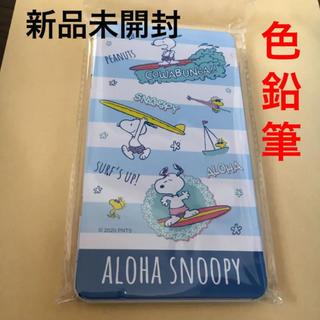 SNOOPY - スヌーピー  缶入 色鉛筆