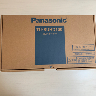 Panasonic - Panasonic  TU-BUHD100 4Kチューナー