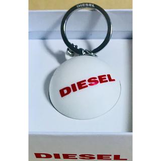 ディーゼル(DIESEL)のDIESEL キーホルダー 未使用新品(キーホルダー)