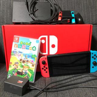 Nintendo Switch - 旧型 Nintendo switch あつ森セット