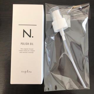 NAPUR - N.ポリッシュオイル  150 専用ポンプ付き N.オイル