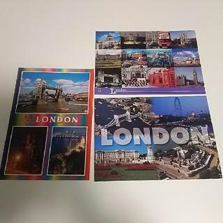 【未使用】イギリス・ロンドン ポストカード3枚セット(印刷物)