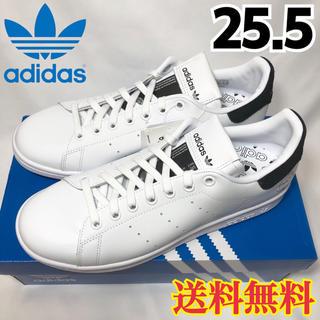 アディダス(adidas)の★新品★アディダス スタンスミス スニーカー ホワイト ブラック 新作 25.5(スニーカー)