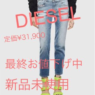 DIESEL - ★DIESEL★ 2020新作 デニム ジーンズ 新品未使用