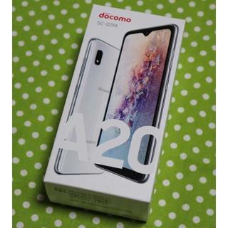 SAMSUNG - 新品 Galaxy A20 SC-02M 本体 ホワイト