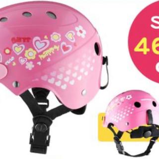 BRIDGESTONE - 【ブリジストン】自転車用幼児ヘルメット サイズ46〜52cm