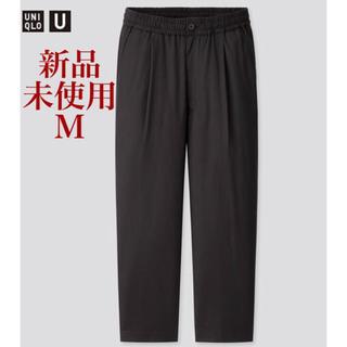 UNIQLO - ユニクロU イージーワイドフィットパンツ Mサイズ black 2020SS