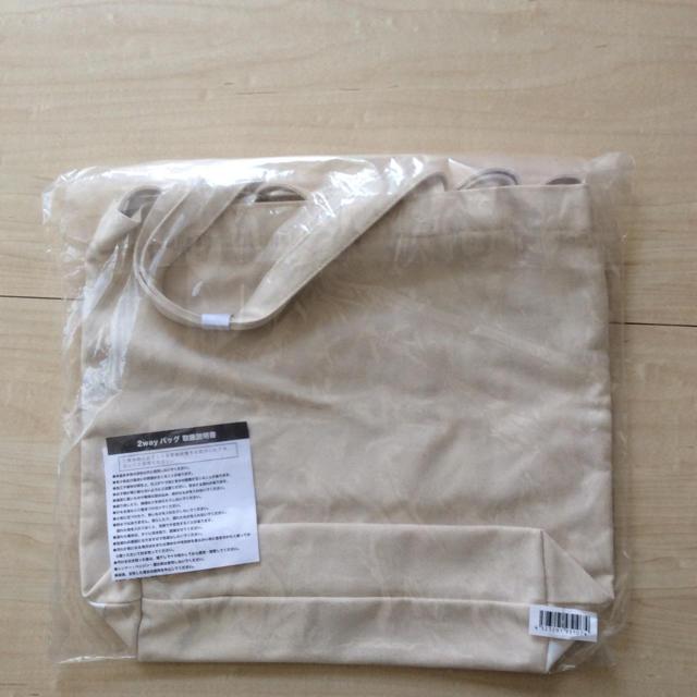 BEAMS(ビームス)の新品未開封 BEAMS トートバック2way レディースのバッグ(トートバッグ)の商品写真