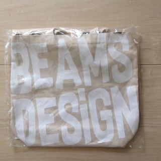 BEAMS - 新品未開封 BEAMS トートバック2way