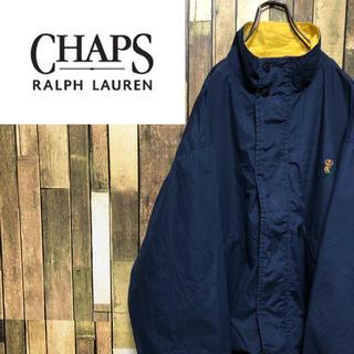 Ralph Lauren - 【激レア】チャップスラルフローレン☆刺繍ロゴ入りポリ綿ライトブルゾンジャケット