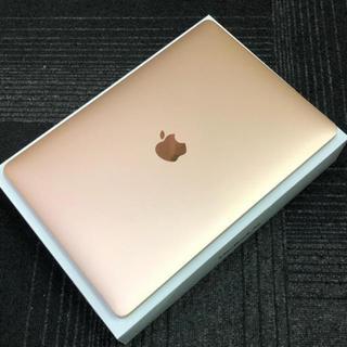 Apple - MacBook Air2019