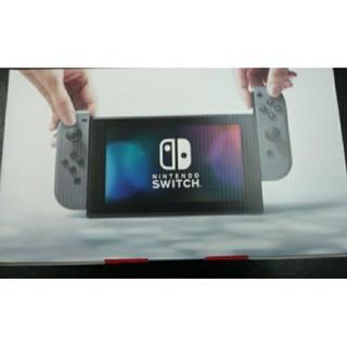 Nintendo Switch - ニンテンドースイッチ グレー 本体未使用