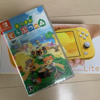 Nintendo Switch - どうぶつの森 ニンテンドースイッチライト セット